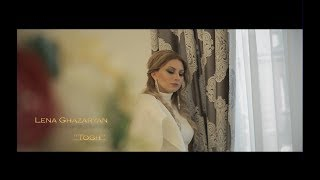 Lena Ghazaryan-Togh // Official Music Video // 4K