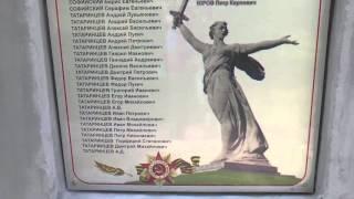 с Чекмари Сосновский рн Тамбовская обл  Памятник воинам погибшим в Великой отечественной Войне