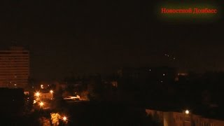 Обстрел Макеевки. 14.09.2016. Полночь / The shelling of Makeyevka. 09/14/2016. Midnight