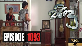 Sidu | Episode 1093 20th October 2020 Thumbnail