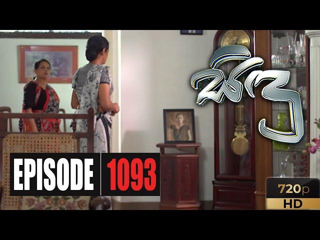 Sidu   Episode 1093 20th October 2020