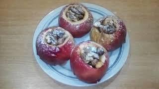 ДП // Запечёные яблоки