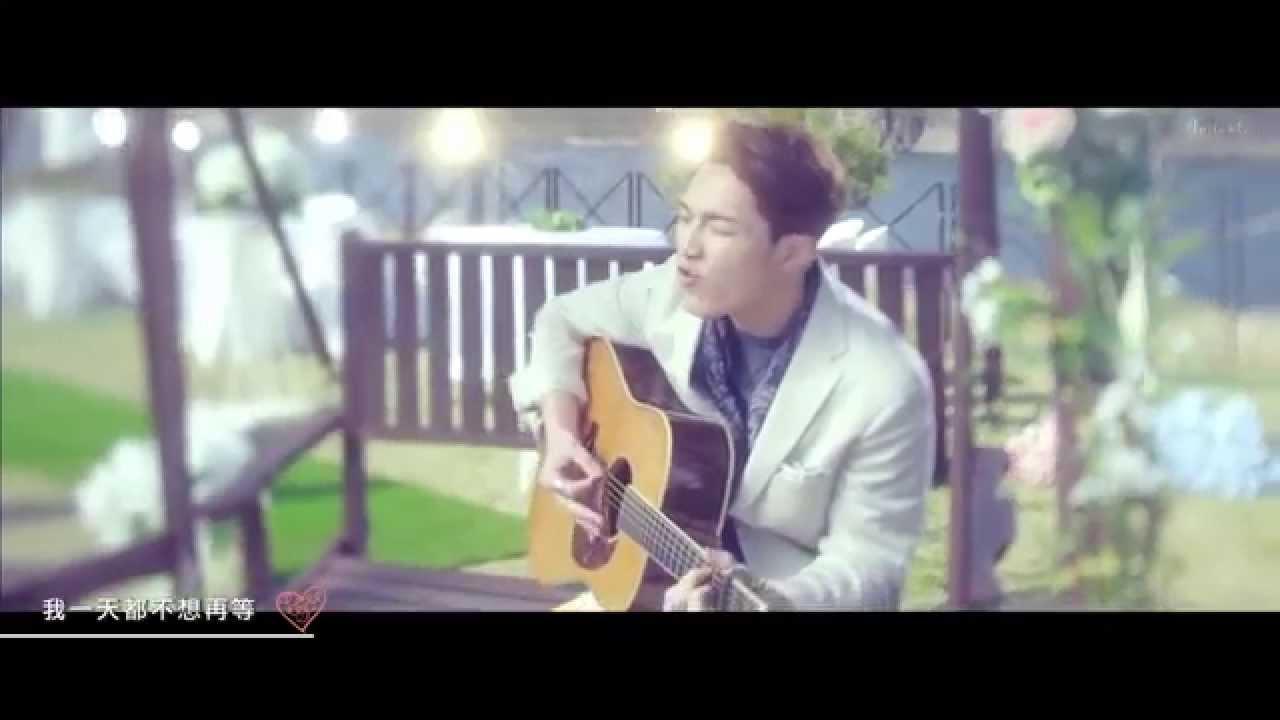 [HD繁中字] 金畢 (김필) - Marry Me M/V