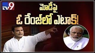 Rahul Gandhi attacks PM Modi in Lok Sabha || No Confidence Motion Debate - TV9