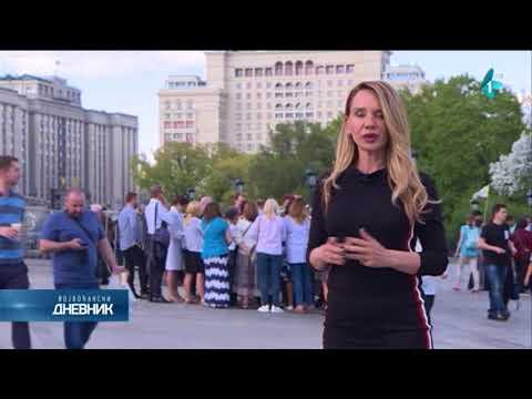 Ruska podrška oko Kosmeta, Srbija kupuje oružje,  Putin dolazi u Beograd