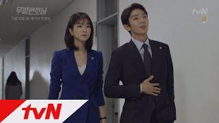 「無法弁護士」予告映像2