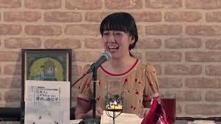日本人とユダヤ人をつなぐ運命の遺伝子 MUTube(ムー チューブ) 2018年12月号 #6