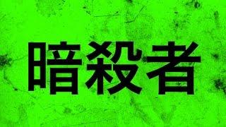俳優の三浦翔平(27)が、 10月11日スタートの日本テレビ系連続ド...
