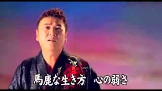 小金沢昇司 - 昭和の花