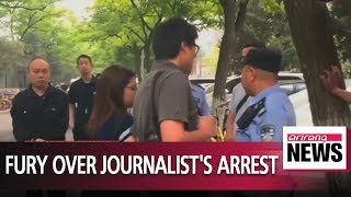 Hong Kong journalist violently arrested by Chinese police while trying Mp3