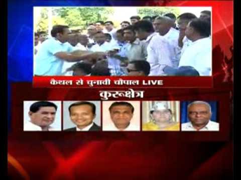 Chunavi Choupal of Kaithal India News Haryana Part- 3