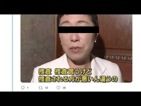 999 関西生コン幹部再逮捕。嫌がらせ止める見返りに1000万円を要求