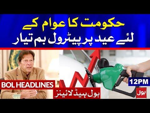 Fuel Price Hike? | BOL News Headlines | 12:00 PM | 30 April 2021