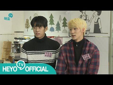 [해요TV] K-COOK STAR - 크나큰 다시보기 FULL