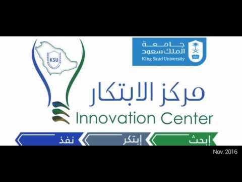 Innovation Center @ KSU