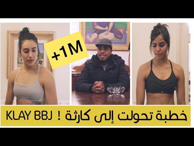 Тунис. Youtube тренды — посмотреть и скачать лучшие ролики Youtube в Тунис.