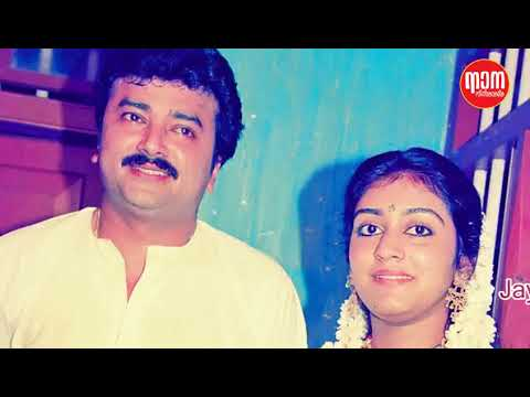Jayaram   Parvathy   Engagement   video exclusive