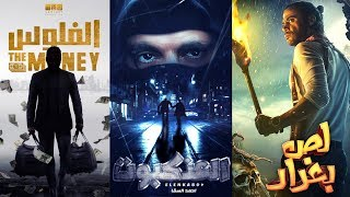 اقوي افلام ستعرض في عام 2020