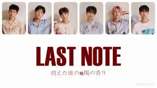 Gambar cover VIXX - Last Note〜消えた後の蝋燭の香り [KAN|ROM|ENG Color Coded Lyrics]