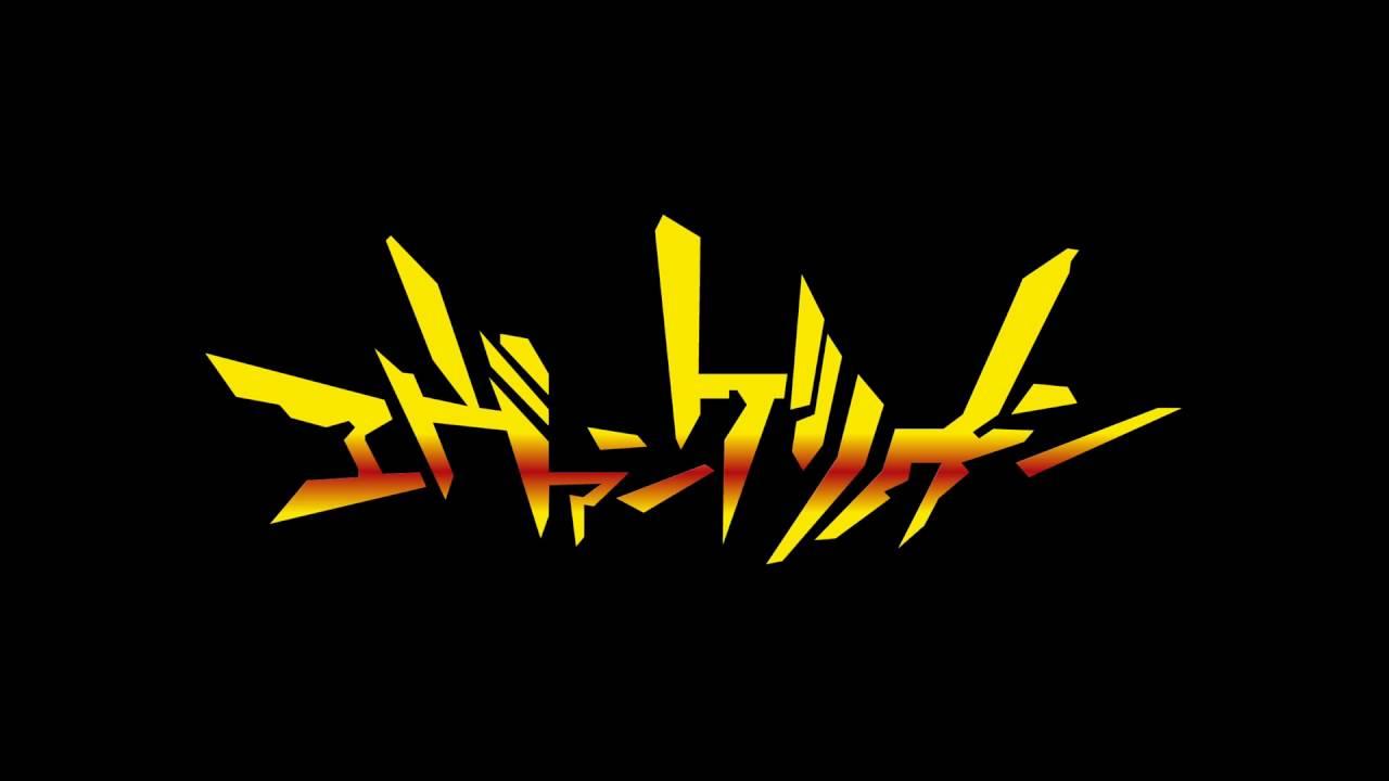 Download Neon Genesis Evangelion-The Beast (extended)