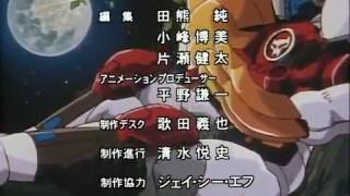 "Closing titles from ""Beast Wars II: Super Lifeform Transformers,"" a..."