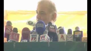 CM Shahbaz Sharif visit to Sadiq School Bahawalpur