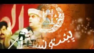 Sial Pashtun Pashtunistan