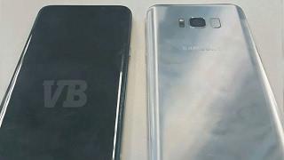Samsung Galaxy S8 Terdedah | Malaysia