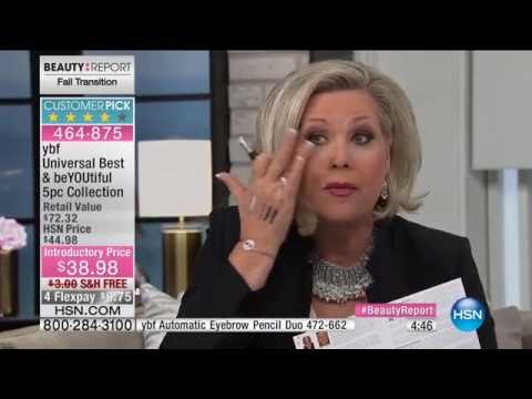 HSN | Beauty Report with Amy Morrison 08.18.2016 - 7 PM