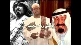 عبده شرف : مدحة الملك عبد الله خادم الحرمين