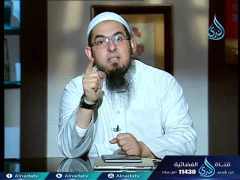 الندى:الخافض الرافع | عرفت الله |ح12| الموسم الثاني | الدكتور محمد سعد الشرقاوي