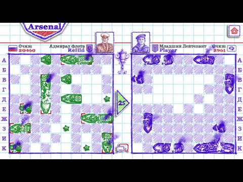 Морсокй бой 2. турнир