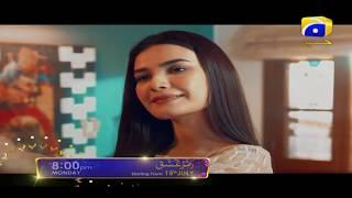 Ramz-e-Ishq   Promo 02   Meekal Zulfiqar   Hiba Bukhari   Har Pal Geo