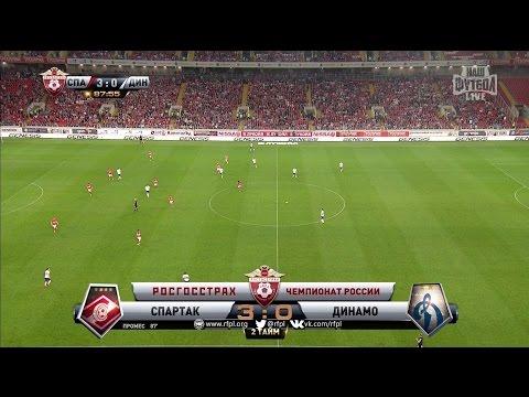 Мини-футбол высшая лига России: новости, видео