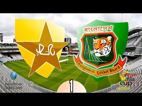 ICC Asia Cup 2014 (Match 1) Pakistan v Bangladesh -(International Cricket 2010 Game)
