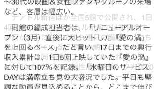 市川由衣が女優人生を懸けて挑んだ衝撃作『海を感じる時』が9月13日の劇...