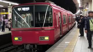 [連番同士‼️]名鉄6800系金魚鉢 6817f+6816f(普通知多半田行き)金山駅 発車‼️