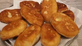 Самое простое дрожжевое тесто! Постное. Жареные пирожки с картошкой.