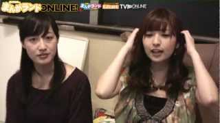 Recorded on 13/04/03 愛沢舞美のまんがランドONLINE!最終回〜Z。TVライ...