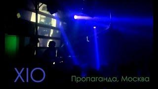 Пропаганда, Xio (ночной клуб, Москва)(Краткое видео о том, какая примерно музыка звучит в одном из лучших клубов Москвы. Играет Xio (deep house)., 2015-02-08T17:08:04.000Z)