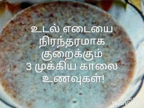 Weight loss breakfast recipes diet foods tamil udal edai kuraiya weight loss breakfast recipes diet foods tamil udal edai kuraiya unavugal in tamil forumfinder Image collections