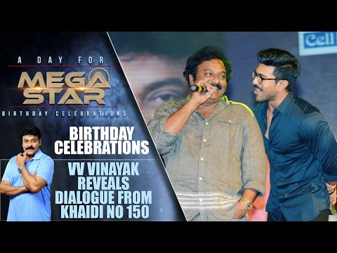 Thumbnail: VV Vinayak Reveals Dialogue from Khaidi No 150 | Chiranjeevi Birthday Celebrations | Shreyas Media