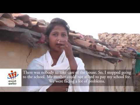 Participatory video: Education for all, Except Girls