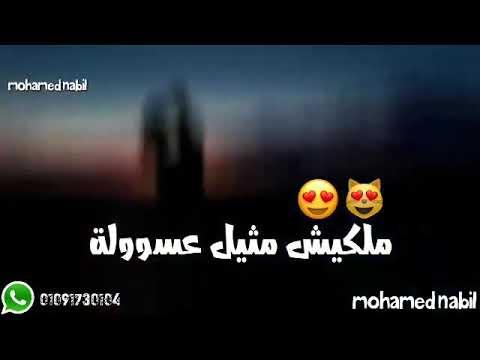 انتي اجمل بنوته حبيبتي يا جمال ساكن مملكتي عصام صاصا Youtube