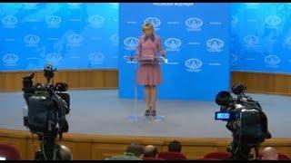 МИД РФ запросит в Госдепе США разъяснения в связи с заявлениями Гиоргадзе