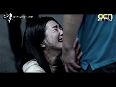 [SAVE ME] Sang Mi | undo my sad - mv