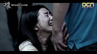 [SAVE ME] Sang Mi undo my sad - mv