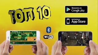 видео Многопользовательские игры для Android и iPhone 2017