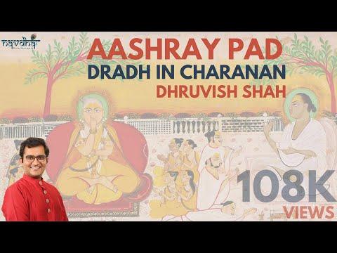 Aashray Pad | Dradh In Charanan | Surdasji | Sung By: Dhruvish Shah