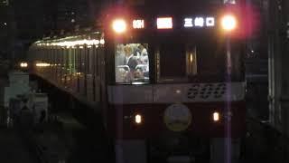 京急600形607F品川駅到着※警笛あり